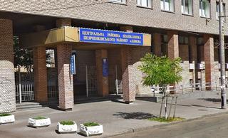 Центральная поликлиника Шевченковского района, Стоматологическое отделение