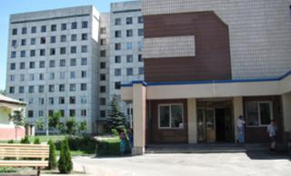 Киевская городская клиническая больница №1, отделение челюстно-лицевой хирургии