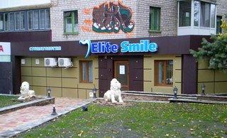 Стоматология Elite Smile