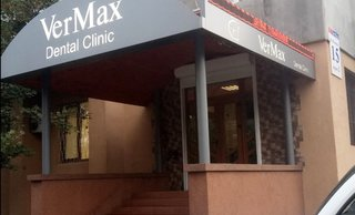 Стоматология VerMax