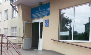 Тернопольская городская коммунальная стоматологическая поликлиника