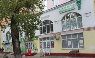 Стоматологическая клиника доктора Макиевского
