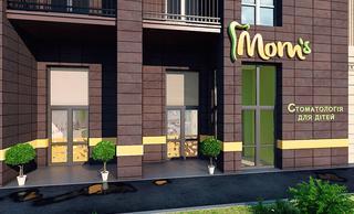 Детская стоматологическая клиника «Mom's»