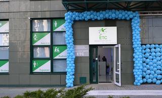Стоматологическая клиника «ETC Medical Center»