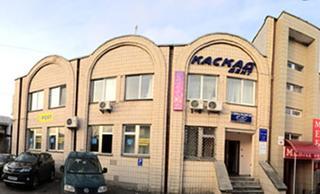 Сеть стоматологических клиник «Мед-Део Компани»