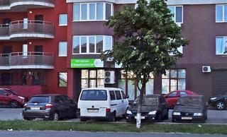 Стоматологическая клиника Татьяны Коновой