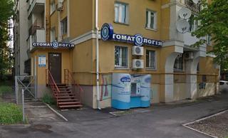 Стоматологическая клиника «Медеко»