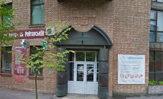 Стоматологическая клиника «Дентвокал»