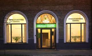 Стоматологическая клиника «Чибис»