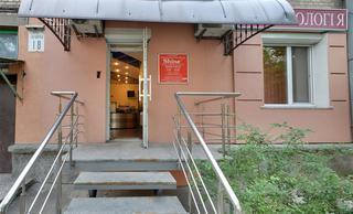 Стоматологическая клиника «SHINE»