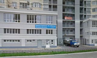 Стоматологическая клиника ПС «Ласка»