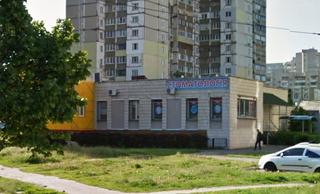 Стоматологическая клиника «Медик-эйд»