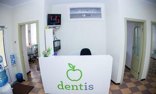 Стоматологическая клиника «Дентис»