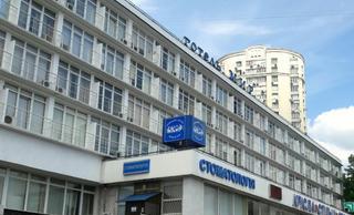 Стоматологическая клиника «Люкс-Дент»