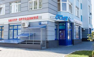 Стоматологическая клиника «ЮлиС-DENT»