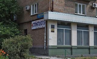 Стоматологическая клиника «Стоматология на Кловской»