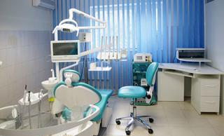 Стоматологическая клиника «DenTectum»