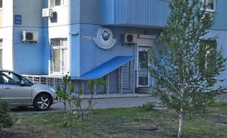 Стоматологическая клиника «БЭМ»