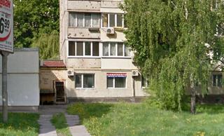 Стоматологическая клиника «КивДент»