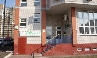 Стоматологическая клиника «Вива»