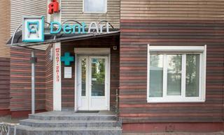 Стоматологическая клиника «Дент Арт»