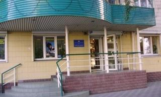 Медицинский центр «Медиана», стоматологическое отделение
