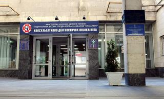 Консультативно диагностическая поликлиника больницы «ОХМАТДЕТ», Стоматологическое отделение