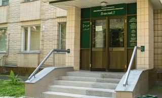 КП «Киевский центр новых технологий в стоматологии»