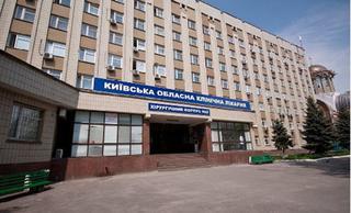 Центр челюстно-лицевой хирургии и стоматологии, хирургический корпус №2