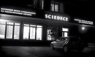 Центр стоматологии и ультразвуковой хирурги «Sciedece»