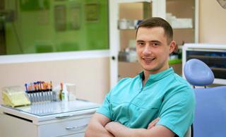 Стоматология на Руденко