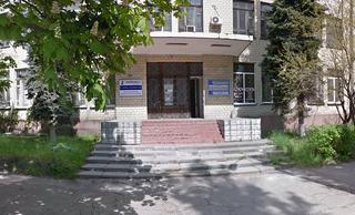 Стоматологическая клиника «Киевмед-центр»