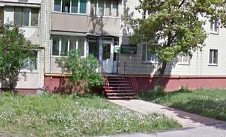 Стоматологическая клиника «Трио»