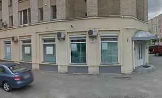 Институт пластической хирургии «Виртус», стоматологическое отделение