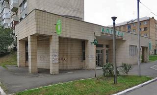 Стоматологическая клиника «Вермакс Плюс»