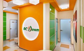 Стоматологическая клиника «АСдент»