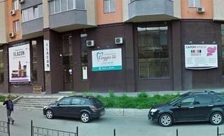 Медицинский центр «Студия 32»