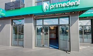Стоматологическая клиника «Primedent»