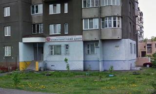 Стоматологический центр «Дента»