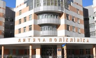 Киевский городской детский диагностический центр, Стоматологическое отделение
