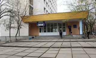 Киевская городская студенческая поликлиника