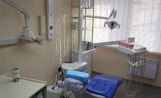 Стоматология «Taree Dental»
