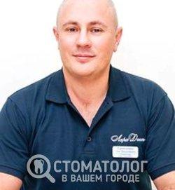 Ермоленко Олег Николаевич
