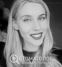 Кучер Дарья Александровна
