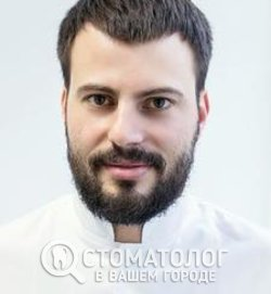 Яремко Василий Петрович