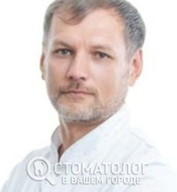 Захарченко Александр Геннадьевич