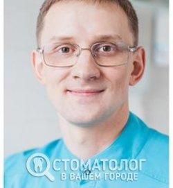 Дорошенко Дмитрий Олегович