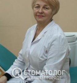 Неголюк Людмила Николаевна