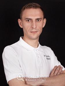 Белобров Ярослав Иванович