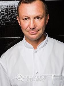 Динамов Станислав Михайлович